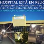 Hospital de Getafe en Peligro. Lunes 4 Marzo a las 14h en la Puerta Principal.